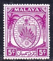 Malaysia-Negri Sembilan SG 46 1952 Arms, 5c Bright Purple, Mint Hinged - Negri Sembilan