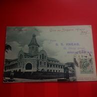 GRUSS AUS SINGAPORE TEUTONIA CLUB CACHET S.S.KNEAB TIMBRE AVEC PERFORATION - Singapour