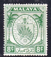 Malaysia-Negri Sembilan SG 49 1952 Arms, 8c Green, Mint Hinged - Negri Sembilan