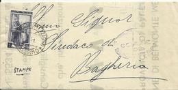 IT09-Stampe Con 1 Lira Lavoro 11.8.1951 - Non Comune L'uso Dell'1 Lira Al Posto Del 5 Lire - Non Tassato - 6. 1946-.. Republik