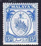 Malaysia-Negri Sembilan SG 52 1949 Arms, 15c Ultramarine, Mint Hinged - Negri Sembilan