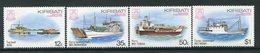 Kiribati 1984 Kiribati Shipping Corporation Set MNH (SG 219-22) - Kiribati (1979-...)