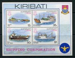 Kiribati 1984 Kiribati Shipping Corporation MS MNH (SG MS223) - Kiribati (1979-...)
