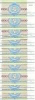 BIELORUSSIE 1000 RUBLEI 1992 UNC P 11 ( 10 Billets ) - Wit-Rusland