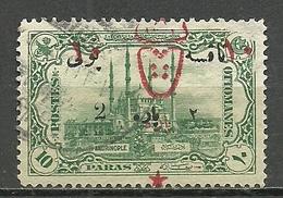 """Turkey; 1917 Overprinted War Issue Stamp """"Misplaced Overprint"""" - Usados"""