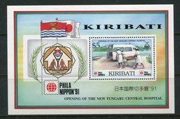 Kiribati 1991 Phila Nippon '91 International Stamp Exhibition MS MNH (SG MS372) - Kiribati (1979-...)