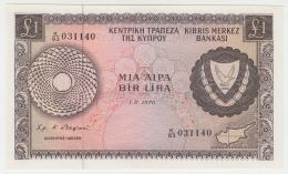 Cyprus 1 Pound 1976 UNC NEUF Pick 43c  43 C - Zypern