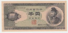 JAPAN 1000 YEN 1950 UNC NEUF PICK 92b 92 B - Japan