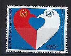 "Congo Aerien YT 338 (PA) "" Admission à L'ONU "" 1985 Neuf** - Congo - Brazzaville"
