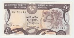 CYPRUS 1 POUND 1992 UNC Pick 53b 53 B - Chypre