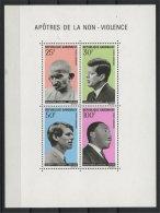 GABON, SOUVENIR SHEET 1969, VICTIMS OF ASSASSINATIONS MNH - Gabon (1886-1936)