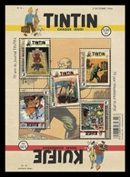 Belgium 2016 Mih. 4677/81 (Bl.207) Comics Tintin MNH ** - Belgien