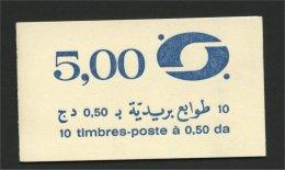 ALGERIA, BOOKLET DEFINITIVES 30 YEARS REPUBLIC - Algérie (1962-...)