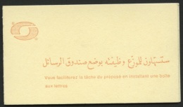 ALGERIA, BOOKLET DEFINITIVES PALMS - Algérie (1962-...)