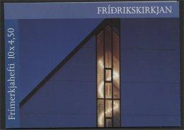 FAROE ISLANDS BOOKLET, FREDERICS CHURCH 1998 MNH - Féroé (Iles)