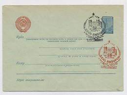 Stationery Used Standard Cover USSR RUSSIA Baku Azerbaijan WITOUT Water Mark - 1923-1991 URSS
