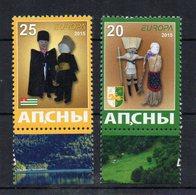 GEORGIE - GEORGIA - ABKHAZIE - ABKHAZIA - EUROPA - OLD TOYS - JOUETS ANCIENS - 2015 - - Géorgie