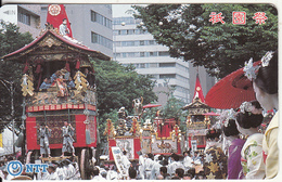 JAPAN - Festival(331-355), Used - Japan