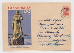 Stationery Used 1958 Mail Cover USSR RUSSIA Monument Khabarov Far East Khabarovsk - 1950-59