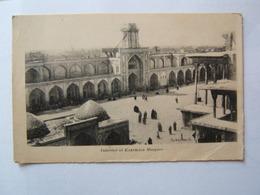 IRAQ/ Interior Of Kazimain Mosquee                        CPA - Iraq