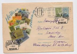 Stationery Used 1960 Mail Cover USSR RUSSIA Week Letter Frunze Turkmen Space Sputnik Press - 1923-1991 USSR