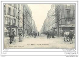 75012 - PARIS - Rue De Wattignies - Gondry - Arrondissement: 12