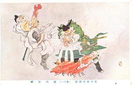 POSTAL   JAPON   -DIBUJO CON INSCRIPCION EN JAPONES - Japón