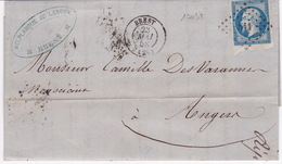 19037# FINISTERE LETTRE Obl PC + BREST 1858 T15 - Marcophilie (Lettres)
