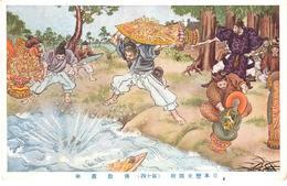 POSTAL   JAPON   - INSCRIPCION EN JAPONES - Japón