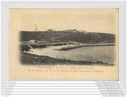 YEMEN - PERIM ISLAND - E.T.C. Ld Cable House And Office - Depot De Cable Sous-marin Et Bureaux - Yémen