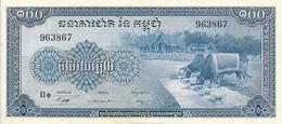 Banconota CAMBOGIA  100  RIEL  - Anno  2014. - Cambogia