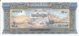 Banconota CAMBOGIA   DA  5O   RIELS  - Anno  2014. - Cambogia
