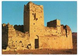 YEMEN A.R. - SIRWAH THE CASTLE / SANAA RED METER / EMA - Yemen
