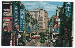 HONG KONG - DES VOEUX ROAD CENTRAL / OLD CARS / TRAM /COCA-COLA ADV.-1964 - Cina (Hong Kong)