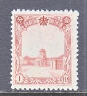 MANCHUKUO  84  ** - 1932-45 Mandchourie (Mandchoukouo)