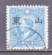 CHINA  SHANTUNG  6 N 56  Type II Perf. 12 1/2  (o)  No Wmk. - 1941-45 Noord-China