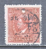 CHINA  NORTH  CHINA   8 N 76   (o) - 1941-45 Northern China