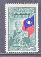 CHINA  605   ** - 1912-1949 Republic