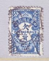 CHINA  J 52  Perf. 14  (o) - 1912-1949 Republic
