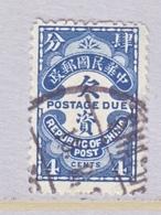 CHINA  J 54   Perf. 14  (o) - 1912-1949 Republic