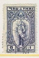 SIAM  255  Perf.  11   (o) - Siam