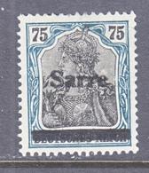 SAAR  15 B  * - 1947-56 Protectorate