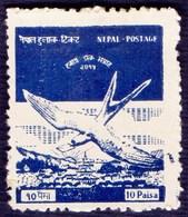 NEPAL - AIRMAIL - SWALLOWS - MNH - 1958 - Swallows