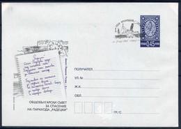 The Radetski Ship - Bulgaria / Bulgarie 2005 -  Postal Cover - Bulgarie