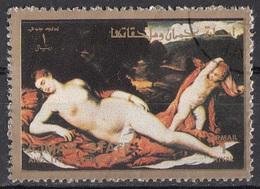 """Ajman 1973 Mi. 2565  """"Venere Dormiente Con Cupido"""" - Quadro Dipinto Da P. Bordone - Preobliterato Rinascimento Paintings - Nudes"""