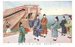 POSTAL   JAPON   - DANDO INSTRUCCIONES - Japón