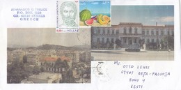 GOOD GREECE Postal Cover To ESTONIA 2018 - Good Stamped: Landscape ; Lighthouse ; Persons - Greece