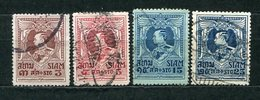 Siam Ex. Nr.166/74          O  Used                (062) - Siam