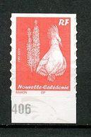 Nlle CALEDONIE 2009 N° 1085 ** Neuf MNH Superbe  Faune Oiseaux Cagou Arbres Pins Birds Trees Animaux - Neufs