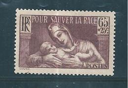 France Timbre De 1937  N° 356 Neuf * - Nuevos